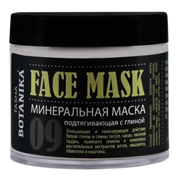 Маска Tasha Минеральная маска подтягивающая с глиной (Объем 40 г)
