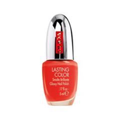 ��� ��� ������ Pupa Lasting Color 519 (���� 519 Dark Orange ��� 20.00)