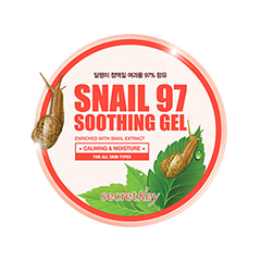 Гель Secret Key Snail 97 Soothing Gel (Объем 300 мл)