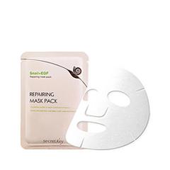 Тканевая маска Secret Key Snail+EGF Repairing Mask Pack Sheet (Объем 20 мл)
