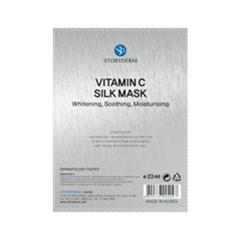 �������� ����� Storyderm Vitamin C Silk Mask