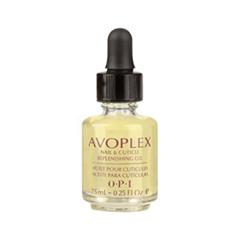 Уход за кутикулой OPI Avoplex Nail  Cuticle Replenishing Oil (Объем 7,5 мл)