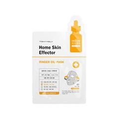 �������� ����� Tony Moly Home Skin Mask Effector Ringer Oil (����� 28,5 ��)