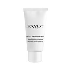 Крем Payot Crème Dermo-Apaisante (Объем 50 мл)  крем payot hydra 24 gel crème sorbet объем 50 мл
