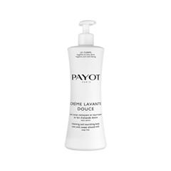 Payot Crème Lavante Douce (Объем 400 мл)