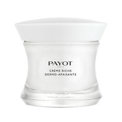 ���� Payot Cr?me Riche Dermo-Apaisante (����� 50 ��)