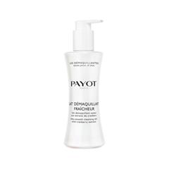 Снятие макияжа Payot Lait Damaquillant Fraacheur (Объем 200 мл)