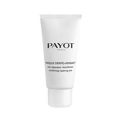 Маска Payot Masque Dermo-Apaisant (Объем 50 мл)