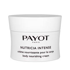 Крем для тела Payot Nutricia Intense (Объем 200 мл)
