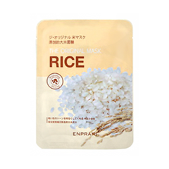 Тканевая маска Enprani The Original Rice Mask (Объем 23 мл)