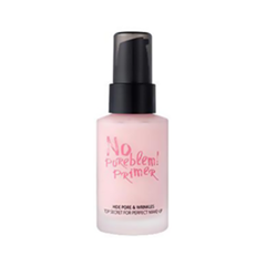 ������� Touch in Sol No Poreblem Primer (����� 30 ��)