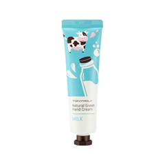 Крем для рук Tony Moly Natural Green Hand Cream - Milk (Объем 30 мл)