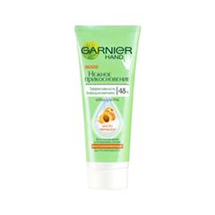 Крем для рук Garnier Нежное прикосновение. Восстанавливающий крем для рук с маслом абрикоса (Объем 75 мл)