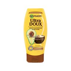 Бальзам Garnier Ultra Doux. Бальзам-ополаскиватель Масла авокадо и карите (Объем 200 мл)