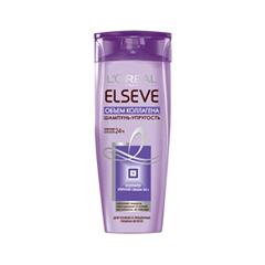 ������� Elseve ����� ��������� (����� 400 ��)