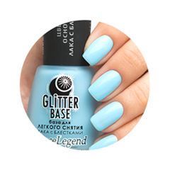 Базы Dance Legend Glitter Base Blue (Цвет Blue)
