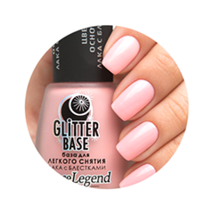 Базы Dance Legend Glitter Base Pink (Цвет Pink)
