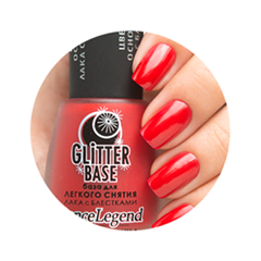 Базы Dance Legend Glitter Base Red (Цвет Red variant_hex_name F50E1E)