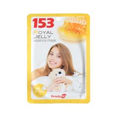 �������� ����� Beauty153 153 Royal Jelly Essence Mask (����� 25 ��)
