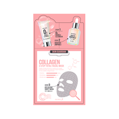 �������� ����� Secret A Skin Guardian Collagen 3 Step Total Facial Mask