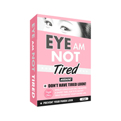 Патчи для глаз Faith in Face Face Eye Am Not Tired Eye Patch (Объем 4 шт.)