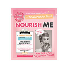Гидрогелевая маска Faith in Face Nourish Me Mask (Объем 25 г)