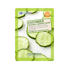 Тканевая маска FoodaHolic Cucumber Natural Essence 3D Mask (Объем 23 г)