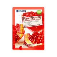 Тканевая маска FoodaHolic Pomegranate Natural Essence 3D Mask (Объем 23 г)