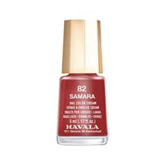 Лак для ногтей Mavala Symphonic Color's 82 (Цвет 82 Samara variant_hex_name 9E3939) лак для ногтей mavala so chic color s collection 367 цвет 367 feminine variant hex name b37d7d