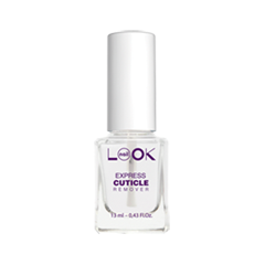 Уход за ногтями nailLOOK Express Cuticle Remover (Объем 13 мл)