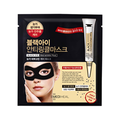 Маска для глаз Beauty Clinic Black Eye Anti-Wrinkle Mask (Объем 10 мл)