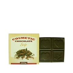 Мыло Seil Trade Cosmetic Chocolate Soap (Объем 100 г)