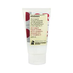 Крем для рук Korres Antispot Hand Cream with Almond Oil and Vitamin C (Объем 75 мл)