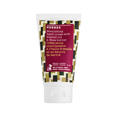 ���� ��� ��� Korres Nourishing Hand Cream with Almond Oil and Shea Butter (����� 75 ��)