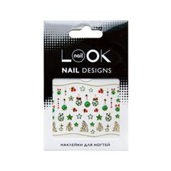 Дизайн ногтей nailLOOK Наклейки для ногтей Шарики и звезды