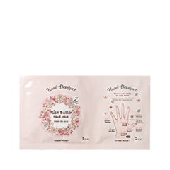 Маска Etude House Маска для рук Hand Bouquet Rich Butter Hand Mask