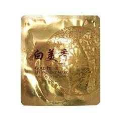 Гидрогелевая маска Petitfee Premium Gold & EGF Hydrogel Mask (Объем 30 мл)