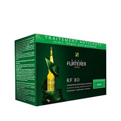 Сыворотка Rene Furterer Reactional Hair Loss RF80 (Объем 12 ампул)