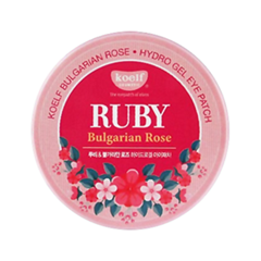 ����� ��� ���� Koelf Hydro Gel Ruby & Bulgarian Rose Eye Patch (����� 180 �)