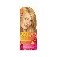 Краска для волос Garnier Color  Shine 8.0 (Цвет 8.0 Светло-русый variant_hex_name DAB071)