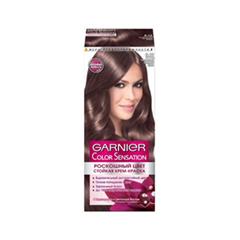 Краска для волос Garnier Color Sensation 6.12 (Цвет 6.12 Сверкающий холодный мокко variant_hex_name 5E4644)