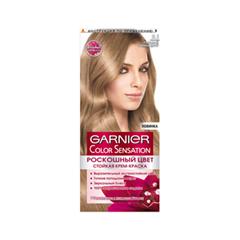 Краска для волос Garnier Color Sensation 8.1 (Цвет 8.1 Роскошный северный русый)