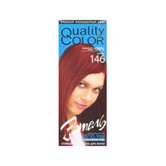 Краска для волос Estel Professional Стойкая крем-краска Vital Quality Color 146 (Цвет 146 Гранат variant_hex_name 934141)