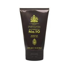 Для бритья TruefittHill Authentic No. 10 Sensitive Shave Gel (Объем 125 мл)