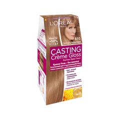 Краска для волос L'Oreal Paris Casting Creme Gloss 810 (Цвет 810 Перламутровый русый variant_hex_name B8997D)