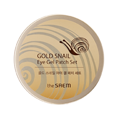 Патчи для глаз The Saem Gold Snail Eye Gel Patch Set (Объем 9 г*60)