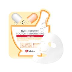 �������� ����� Secret Key Gung Solution Doctor�s Brightening Mask Pack (����� 20 �)