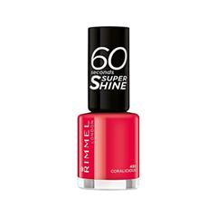 Лак для ногтей Rimmel 60 Seconds 430 (Цвет 430 Coralicious variant_hex_name E83652)