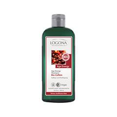 Шампунь Logona Bio Caffeine Age Energy Shampoo (Объем 250 мл) шампунь logona daily care shampoo organic aloe verbena объем 250 мл