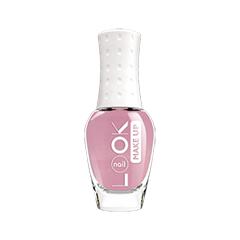 Лак для ногтей NailLOOK Nail Make-Up 31436 (Цвет Soft Matte)